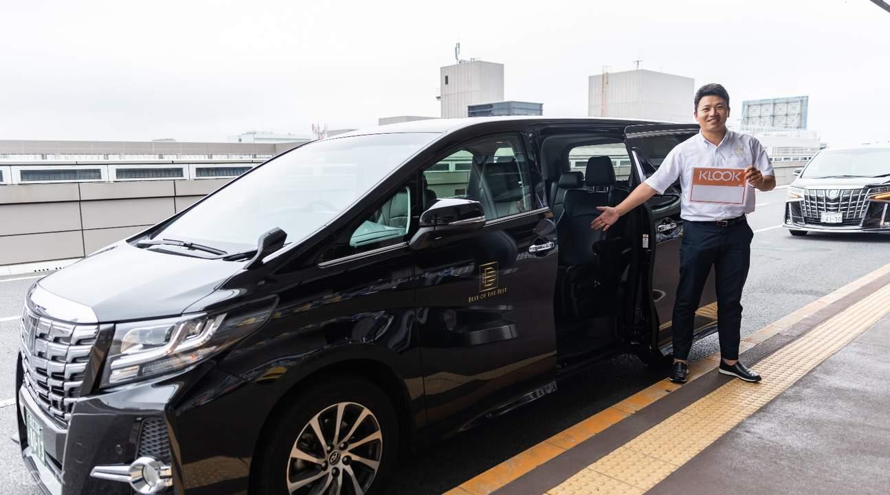 东京成田机场接送车辆