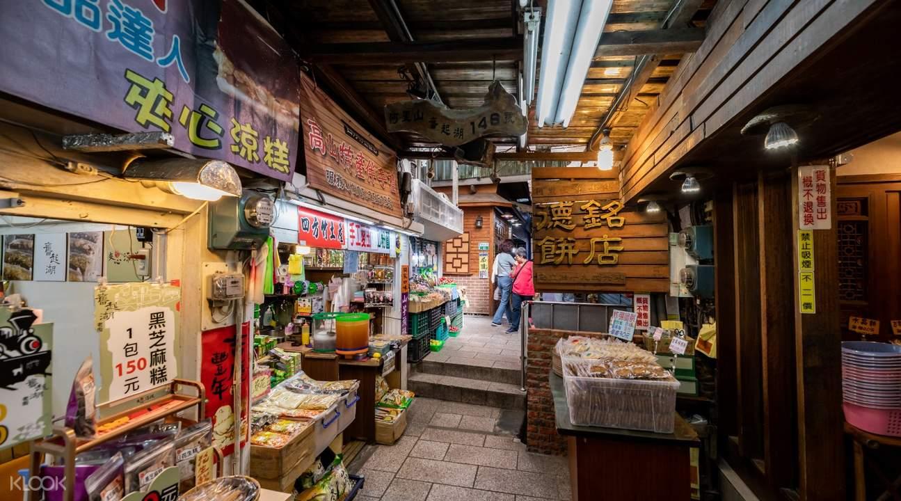 Fenqihu Old Street market