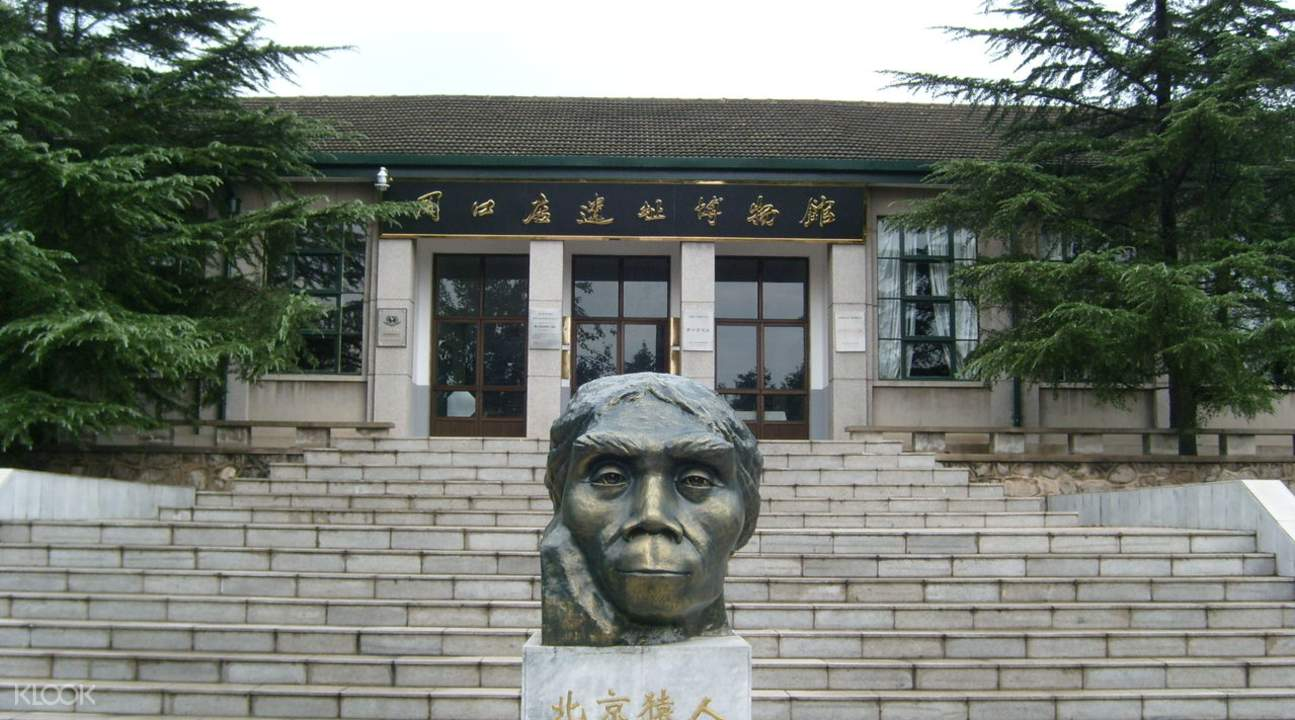 zhoukoudian peking man