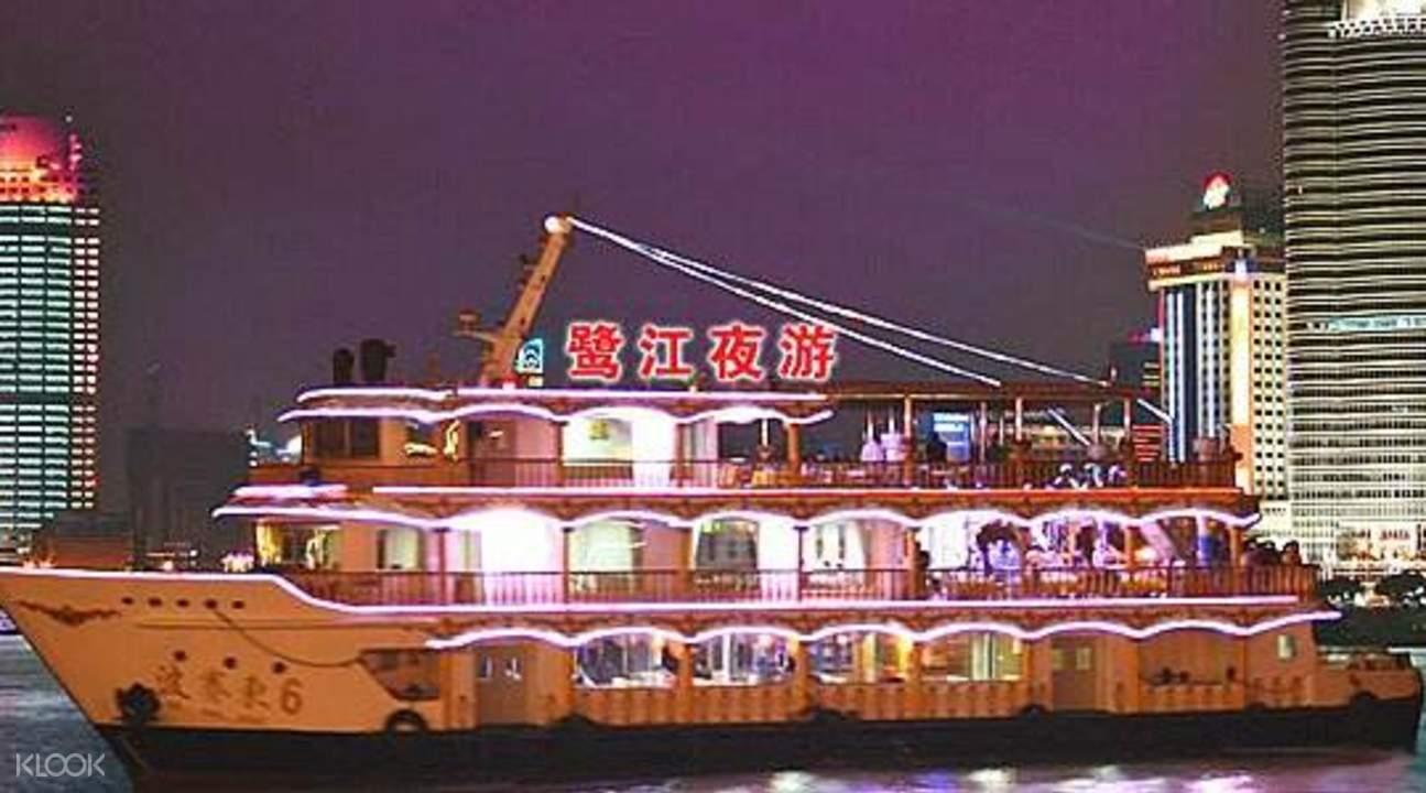 Lujiang River Night Cruise