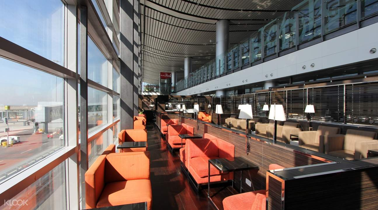 hyderabad airport lounge