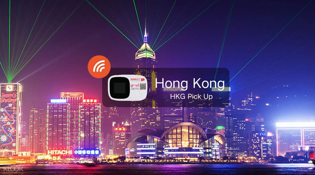 香港WiFi