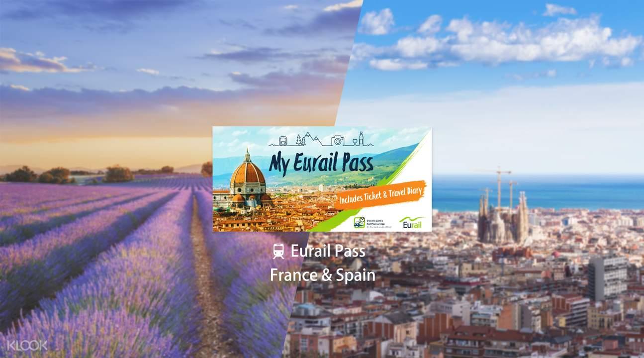 Eurail 欧铁法国 & 西班牙通票(4 / 5 / 6 / 8 / 10 日)
