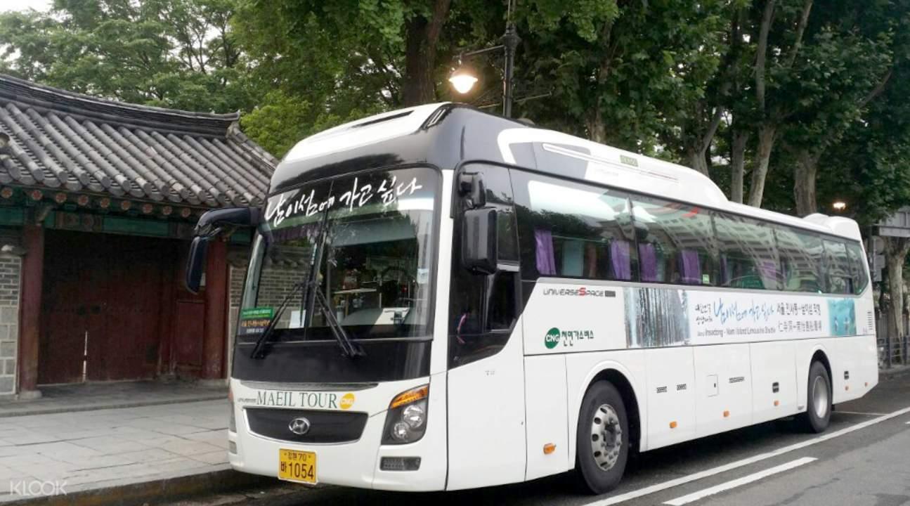 南怡岛接驳巴士