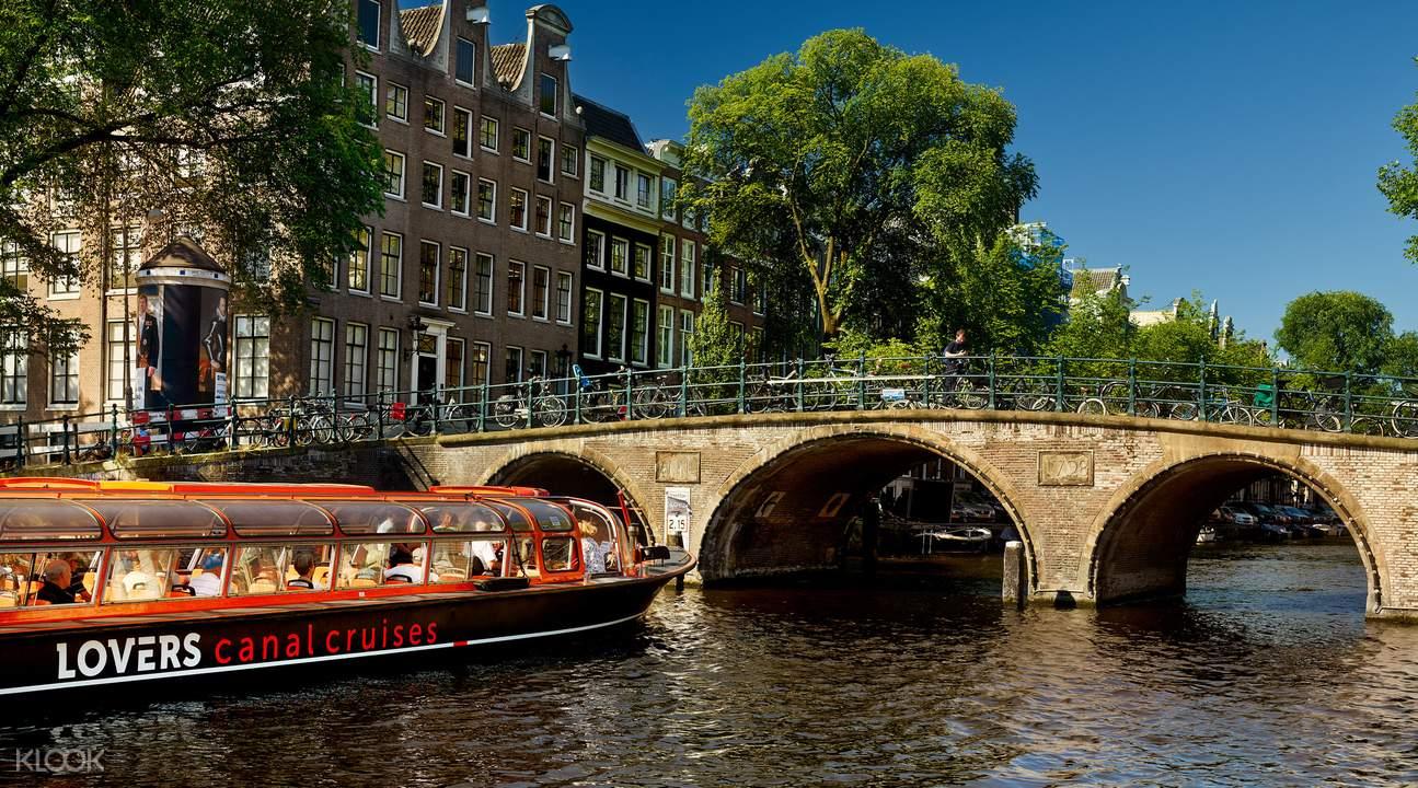 阿姆斯特丹石拱橋
