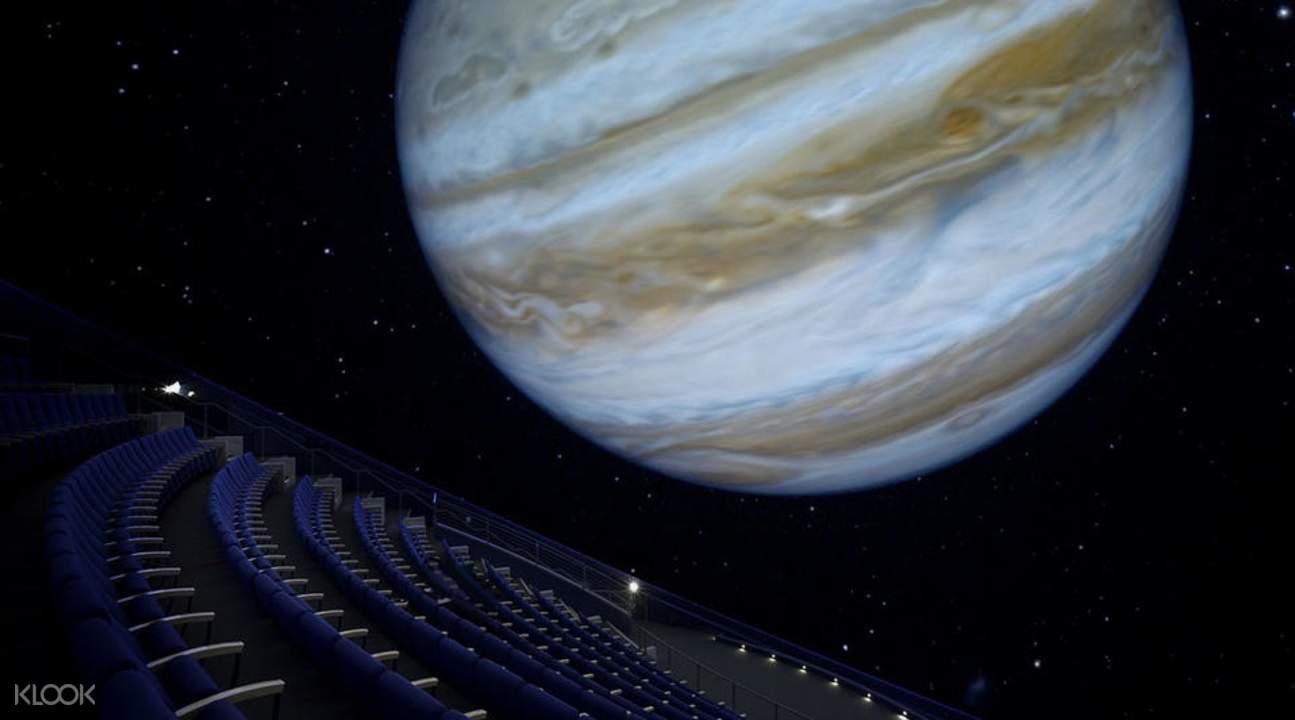 加州科學院天文館