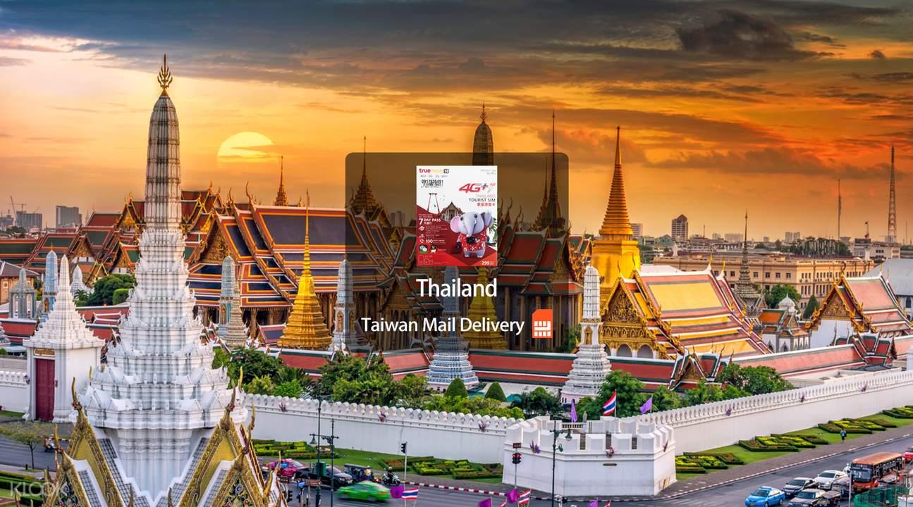 Truemove Thailand Prepaid SIM Data (Taiwan Home Delivery