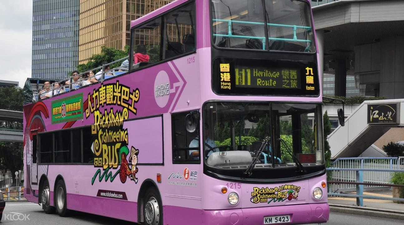 Hong Kong Peak Tram ticket