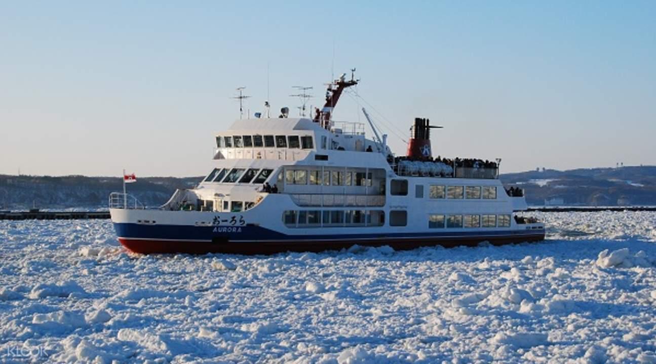 drift ice sightseeing abashiri hokkaido