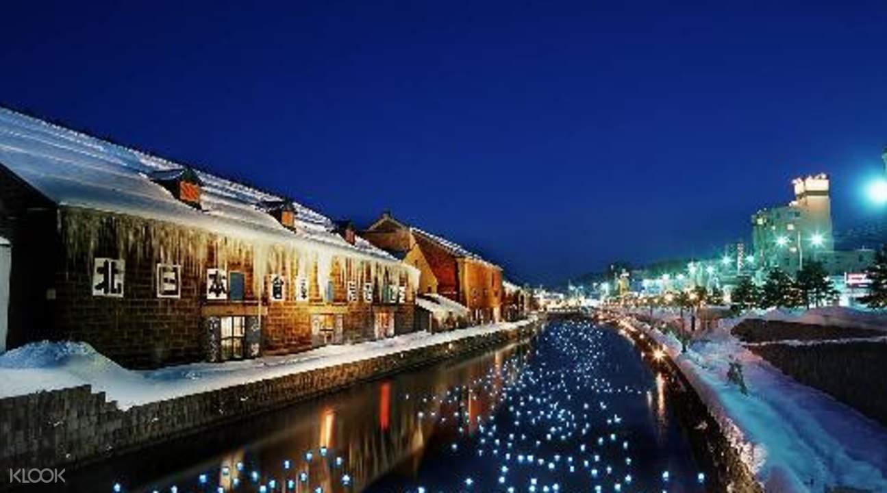 北海道一日遊