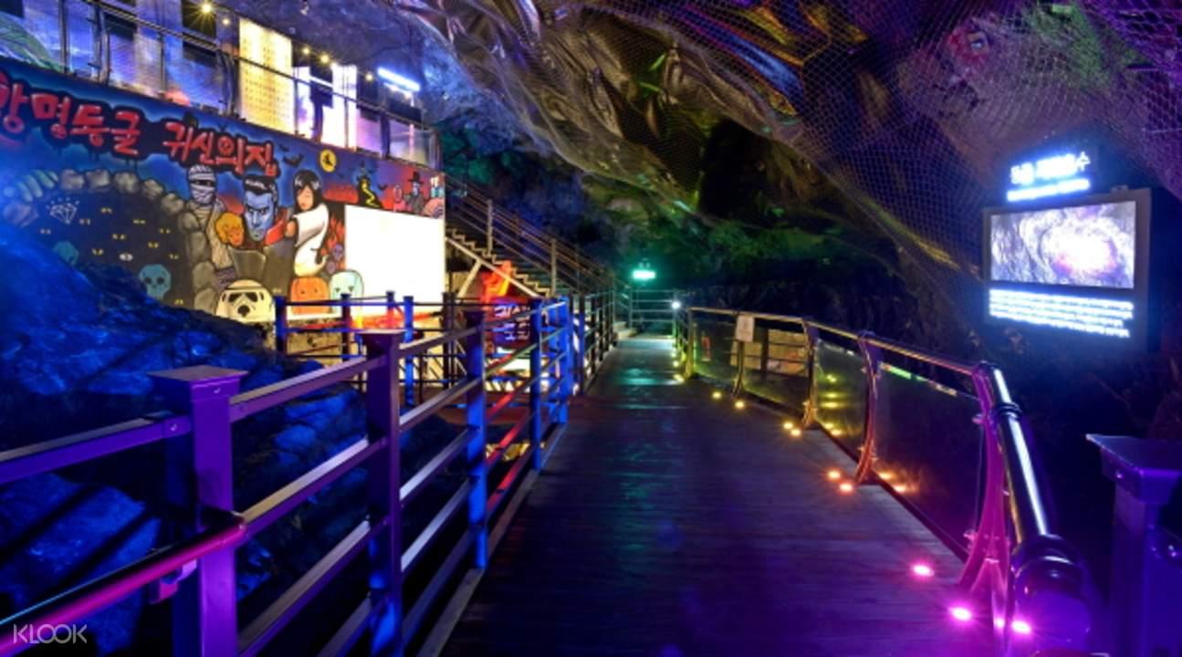 京畿道夏季一日游 光明洞窟