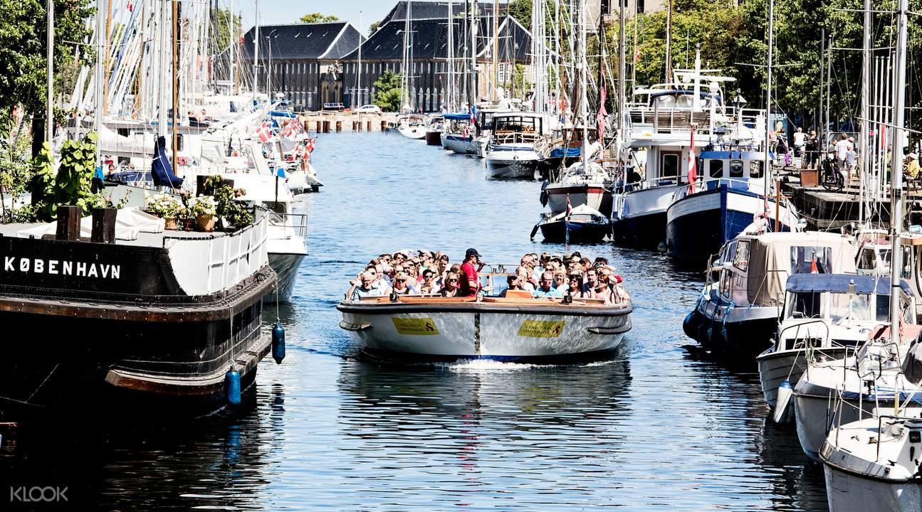 哥本哈根游船