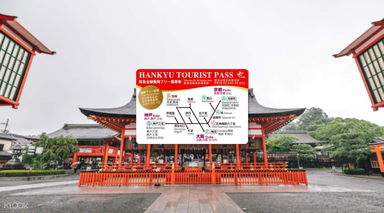 Hankyu Tourist Pass (1 Day or 2 Days, KIX/Namba Edion Pick Up)