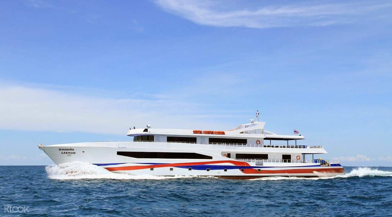 catamaran Lomprayah One Way Ferry Ticket between Krabi/Ao Nang and Koh Phangan Thailand