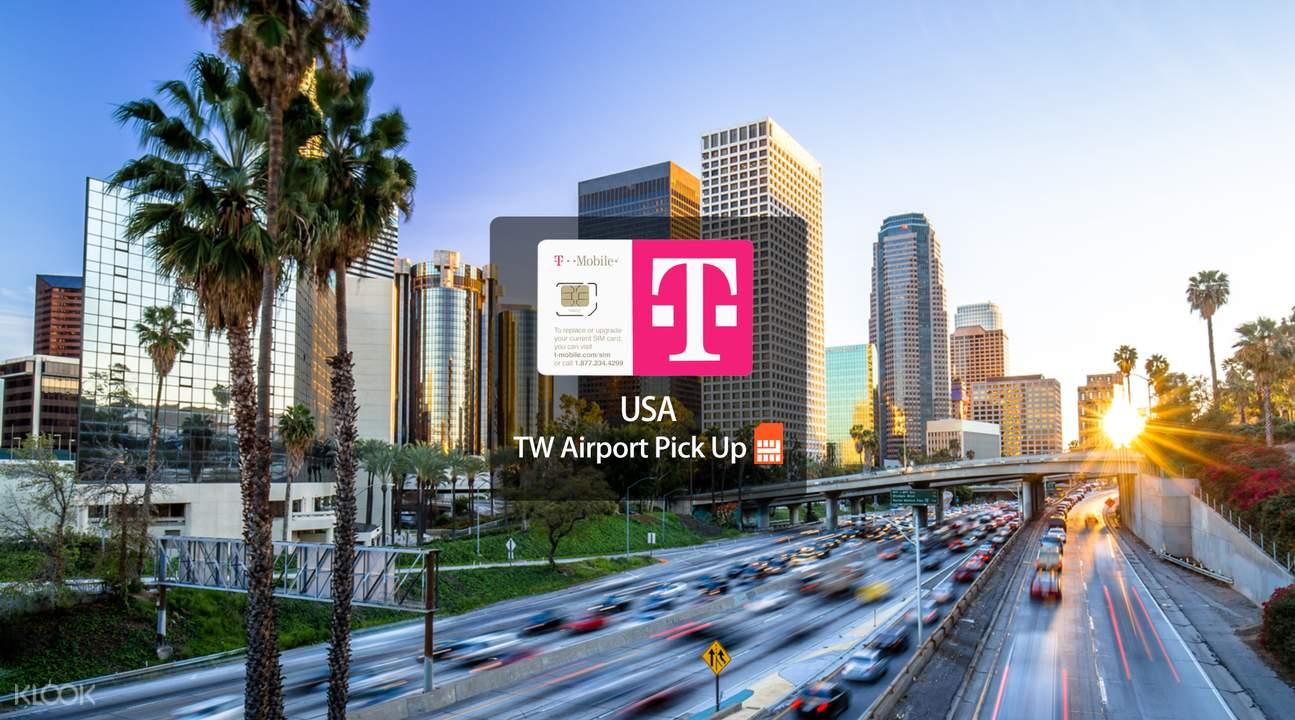 美国T-Mobile 4G上网通话卡(台湾机场领取)