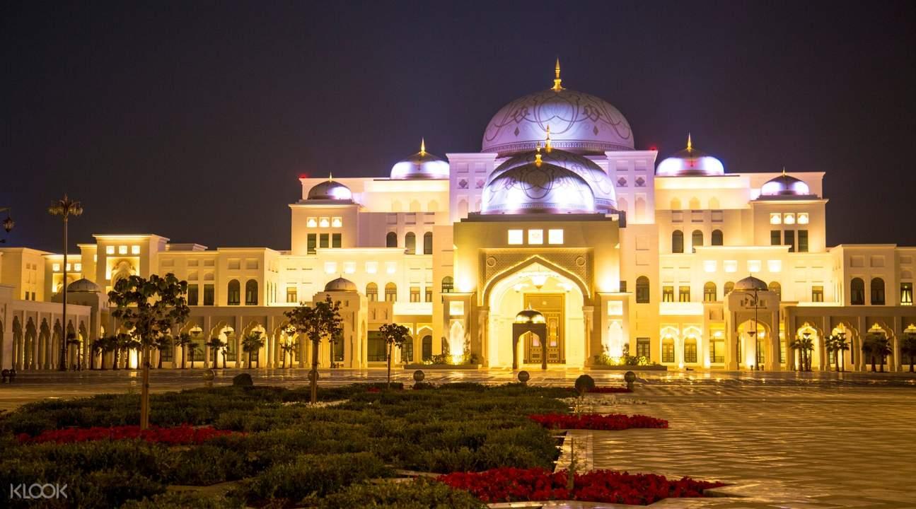 qasr al watan with lights at night