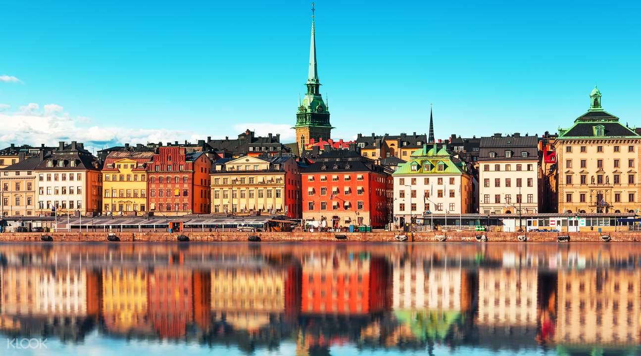 斯德哥尔摩建筑