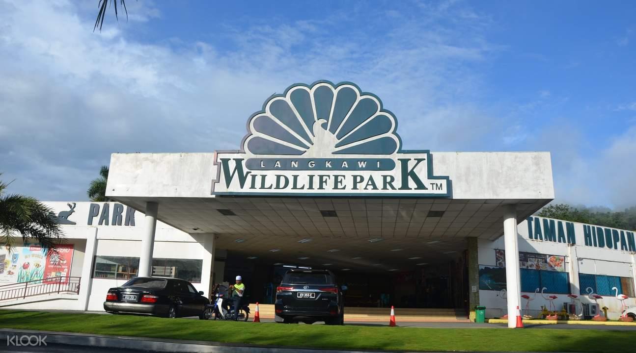 蘭卡威野生動物園大門