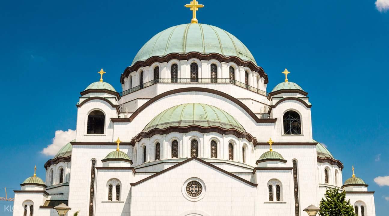 聖薩瓦教堂