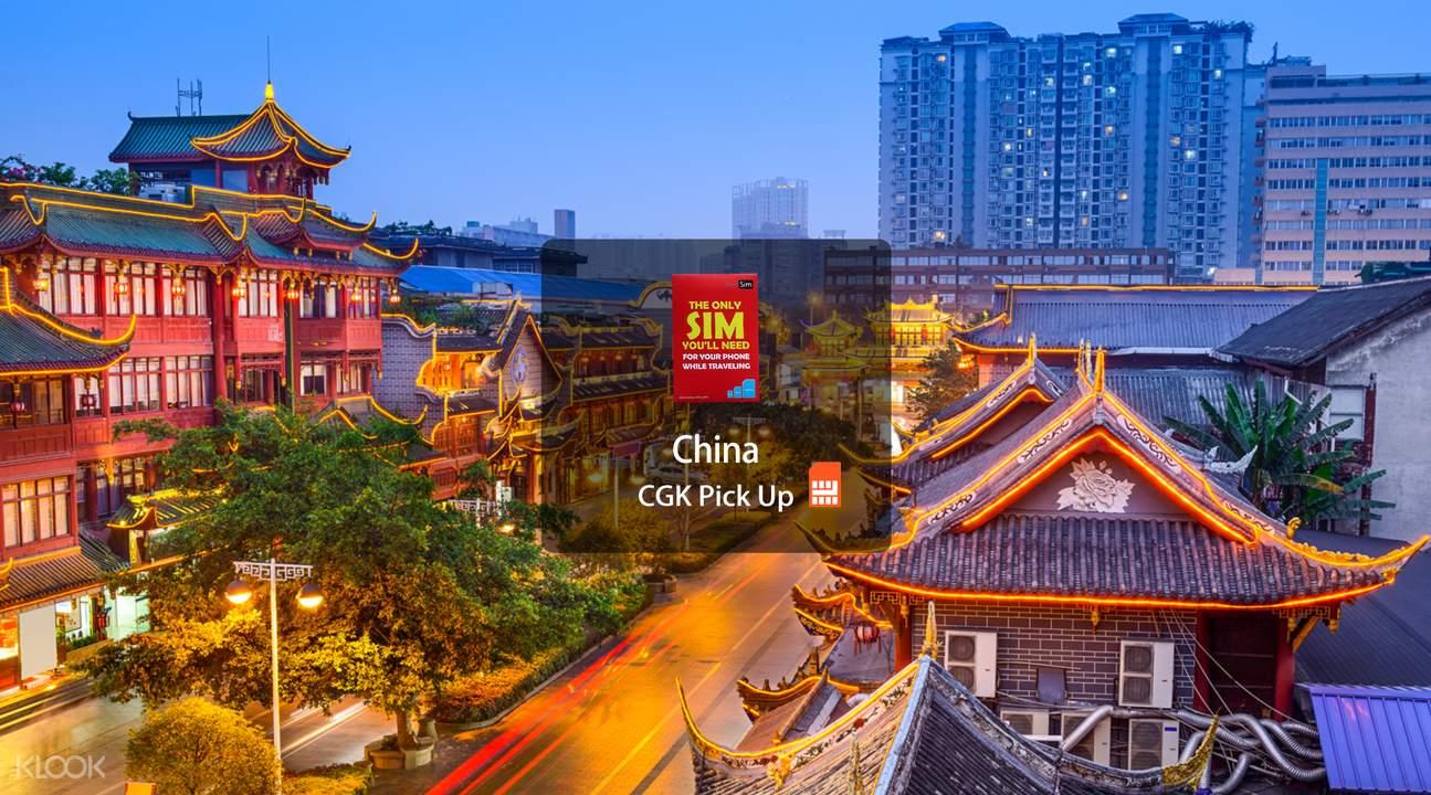 Chengdu SIM card