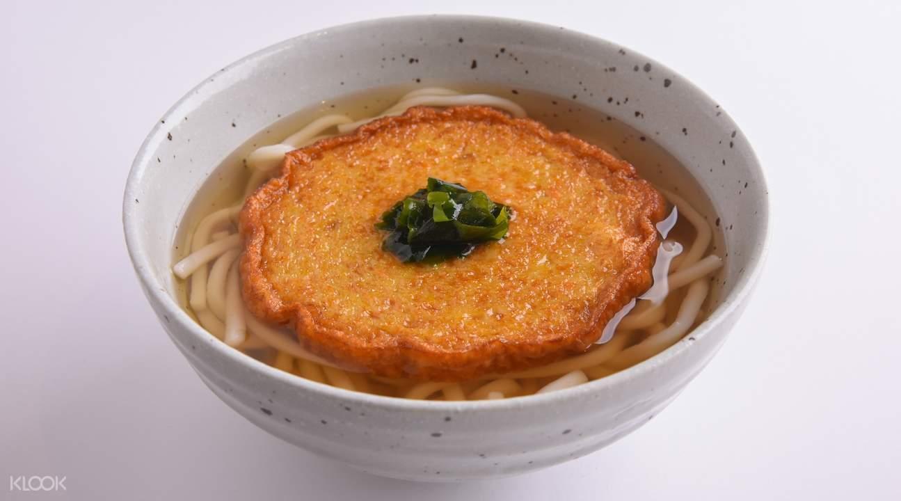Maru Ten with Japanese Big Fish Cake at Fu-Men in Raffles Place