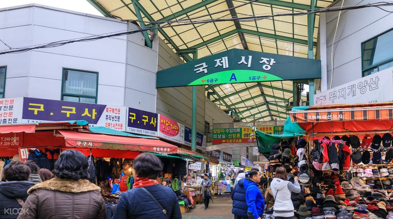 shopping at Gukje Market