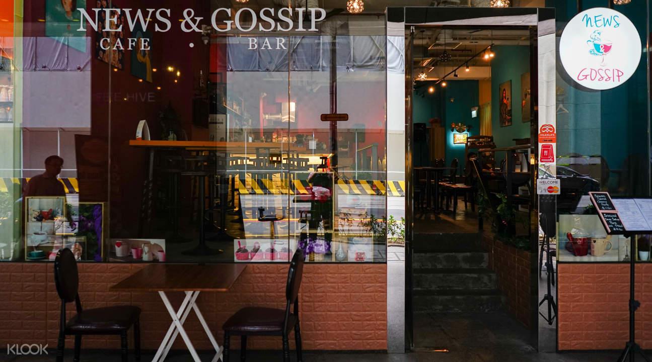 新加坡News & Gossip Cafe Bar