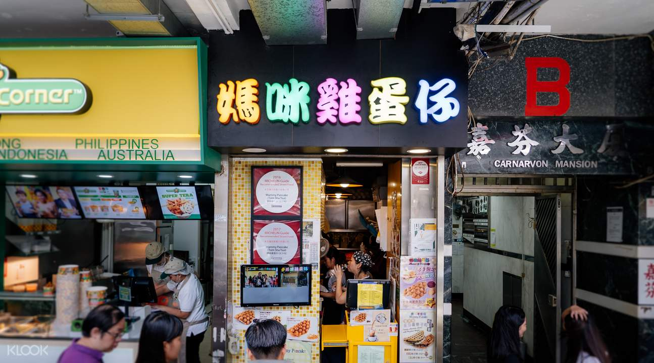 Mammy Pancake in TST, Hong Kong (Discount Voucher) - Klook