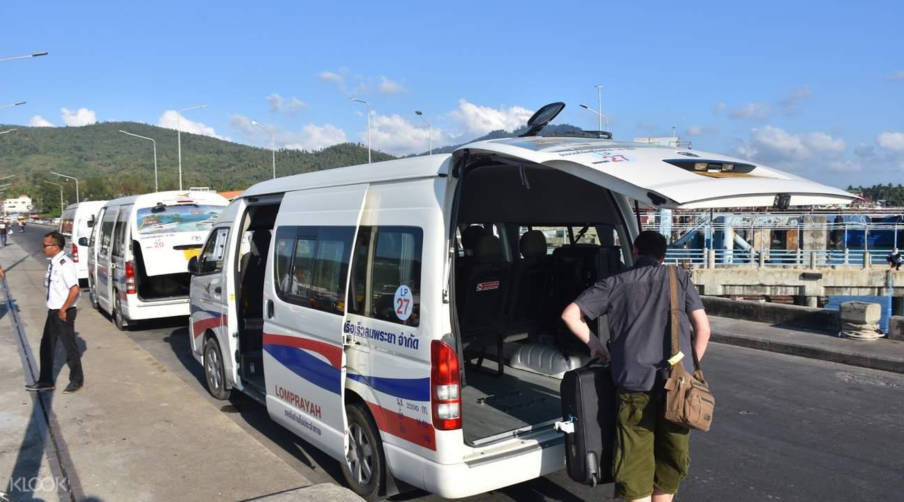 帕岸岛-苏梅岛(湄南码头 / 那通码头)可选接送酒店服务