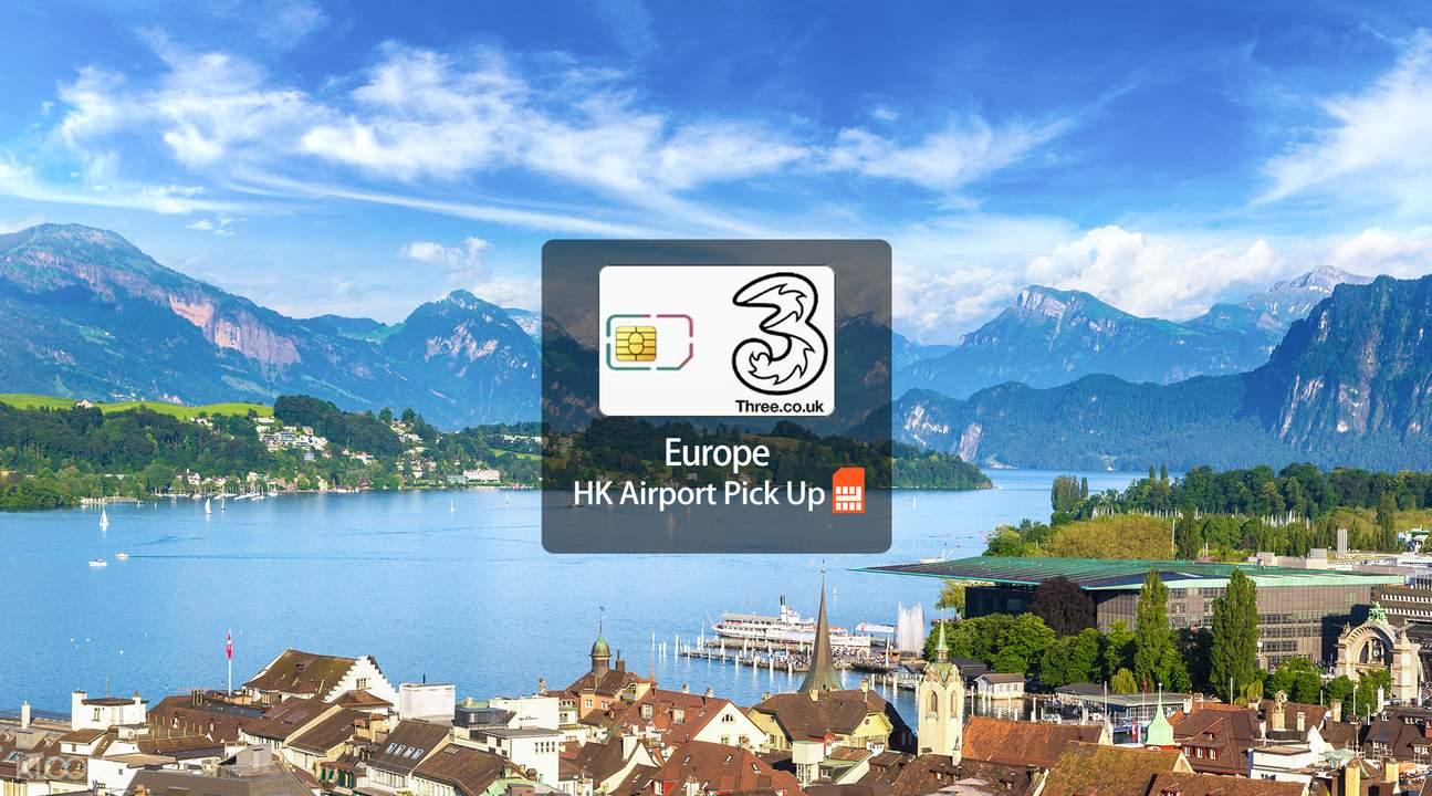 歐洲4G3G上網卡香港機場領取