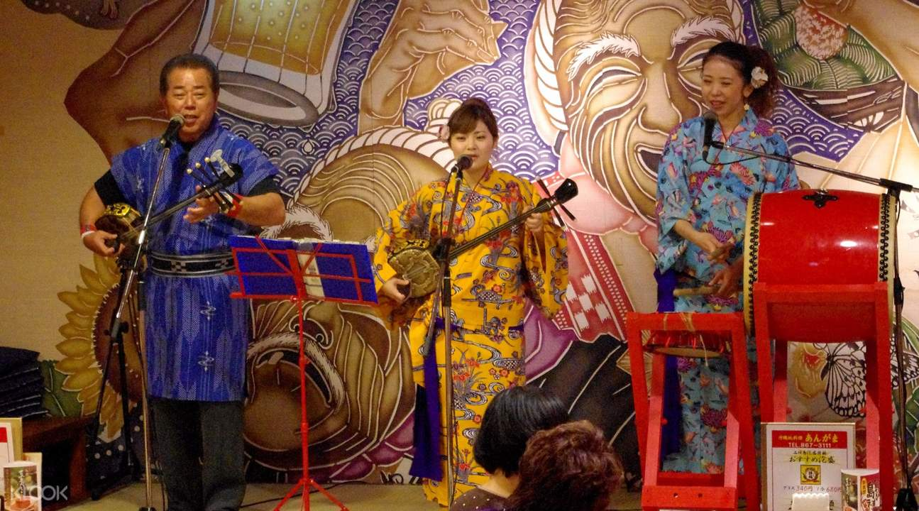 shamisen show Okinawan Course Meal with Free Drinks and Shamisen Show