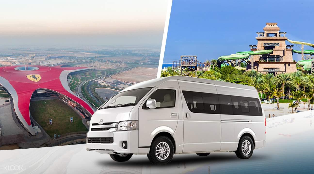 杜拜和阿布達比車遊覽