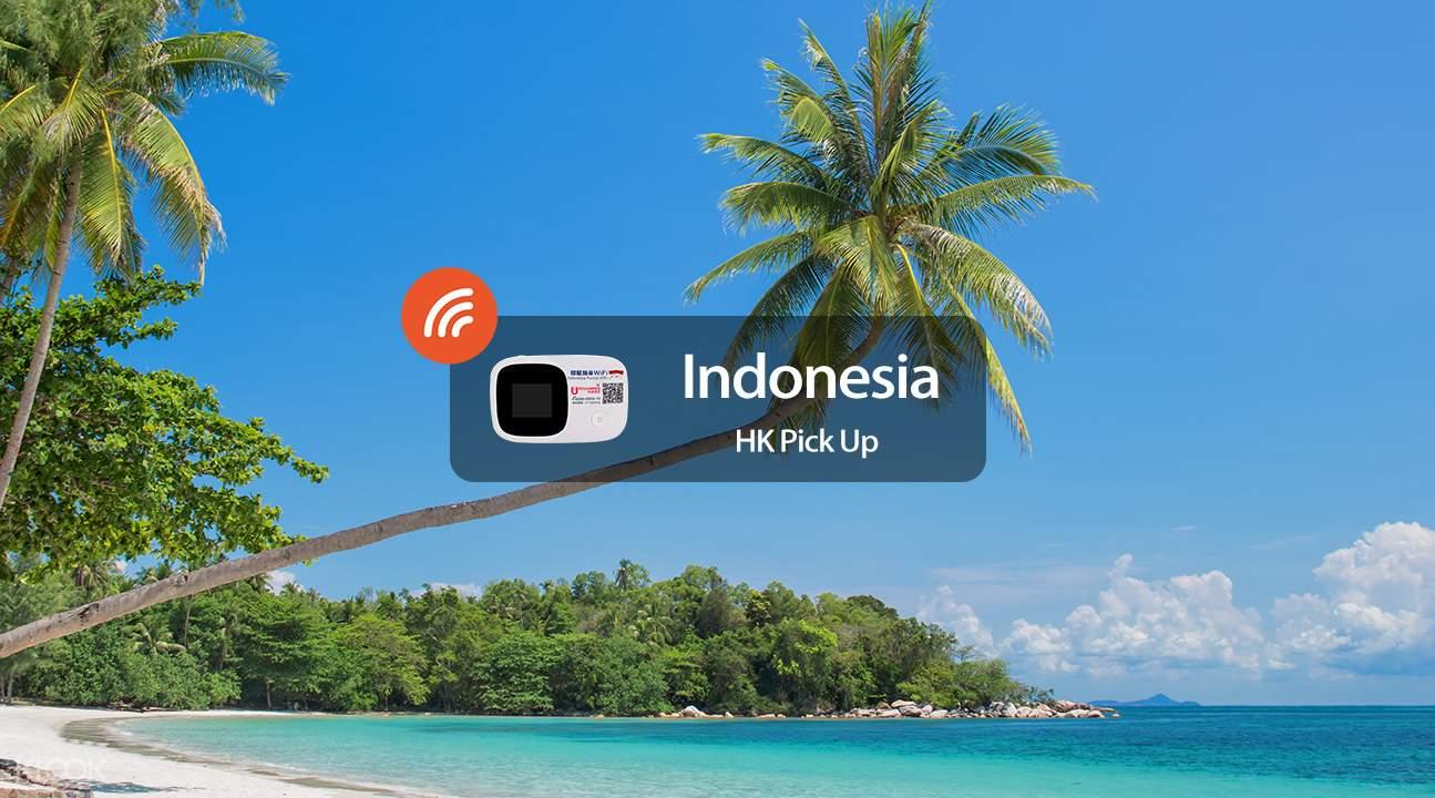 印尼隨身WiFi