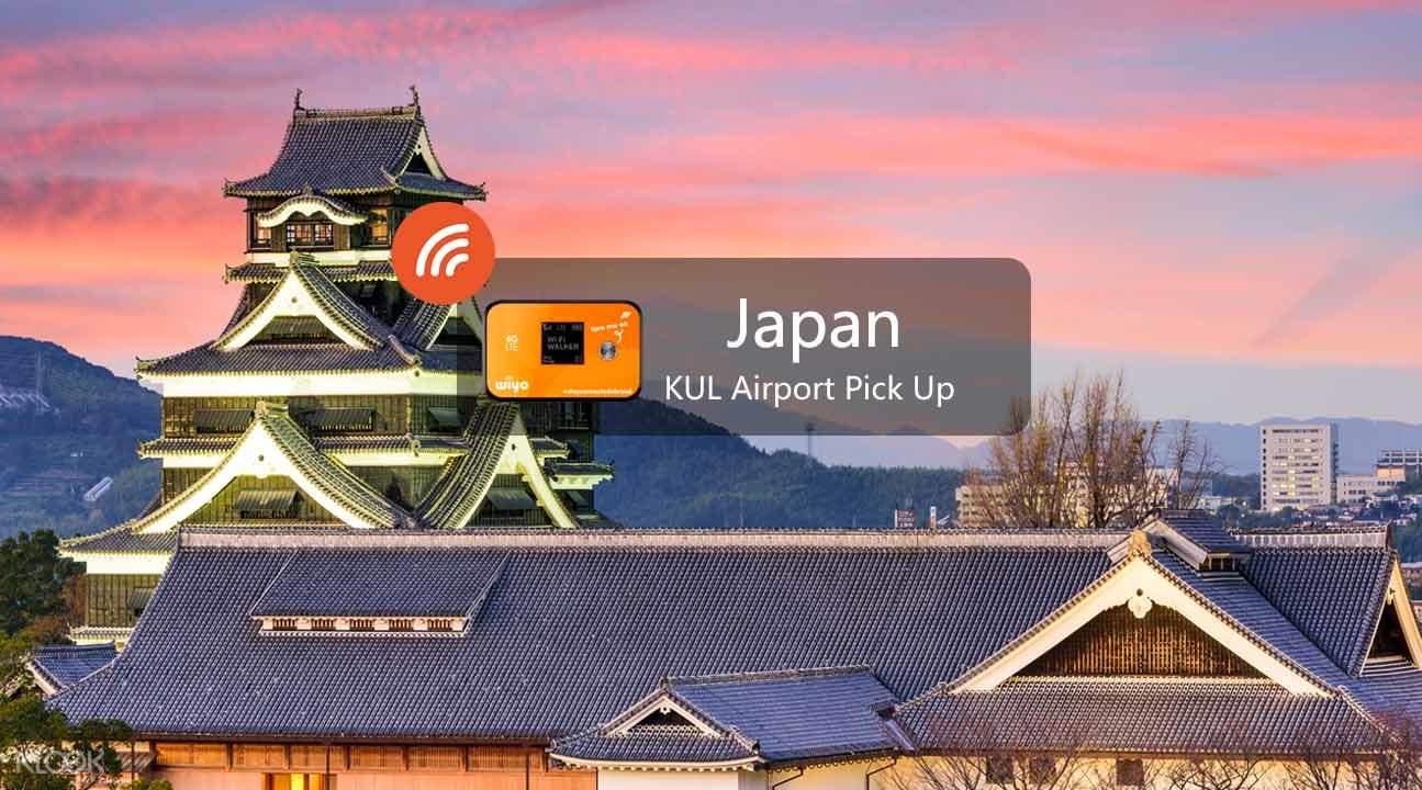 日本随身WiFi租赁