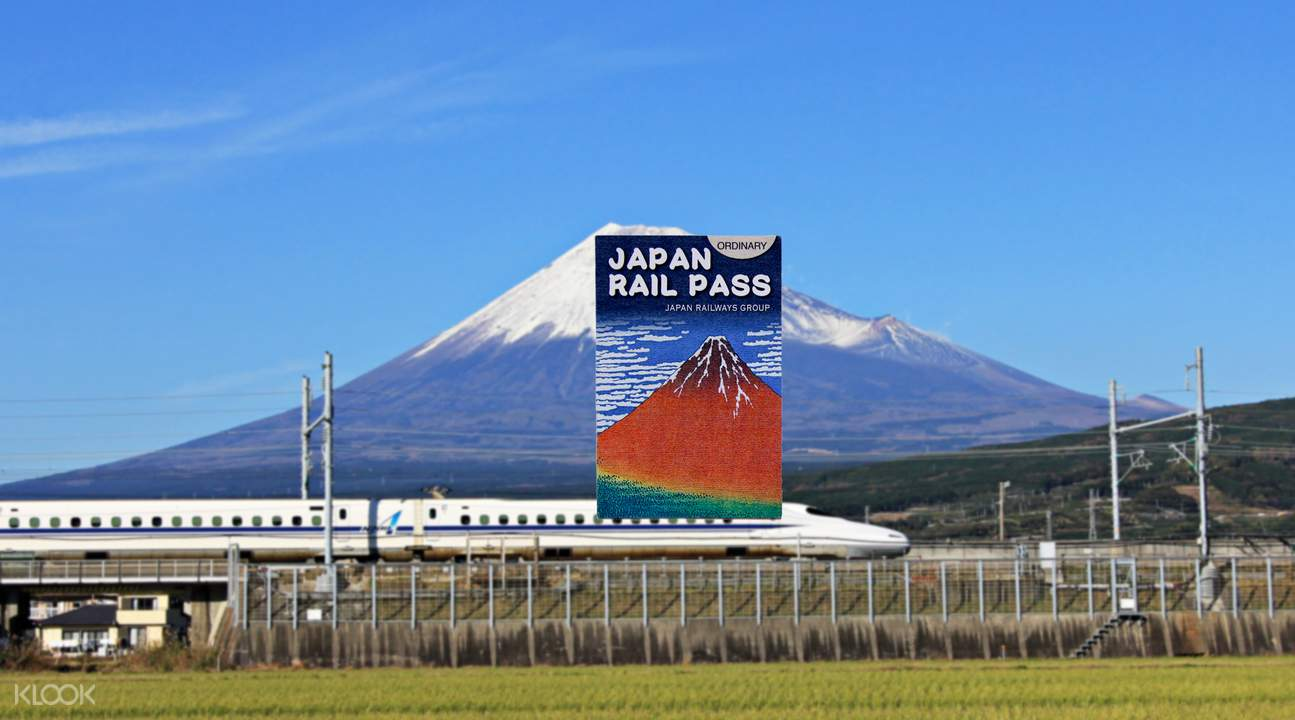 JR富士 靜岡地區周遊券
