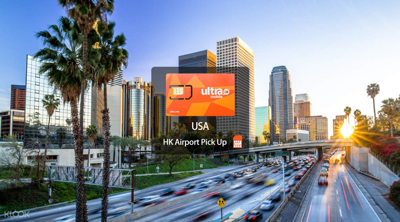 美國4G上網卡