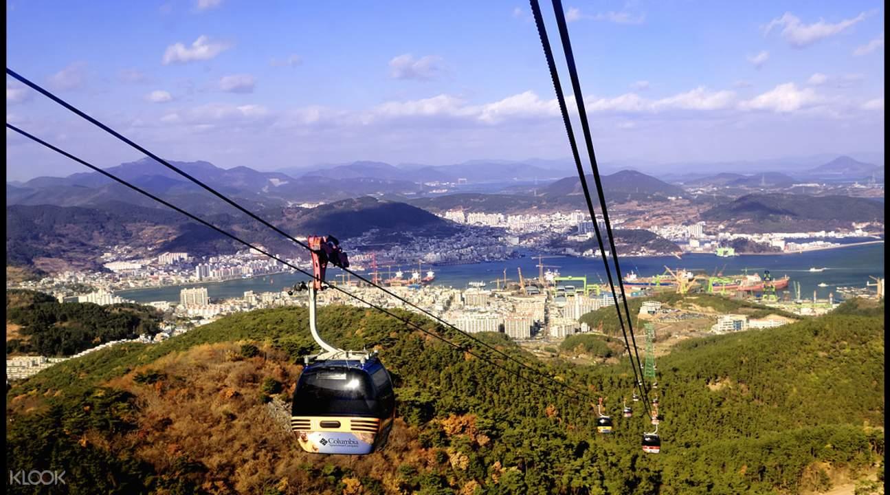 cable car ride at Hallyeosudo Viewing Ropeway Tongyeong