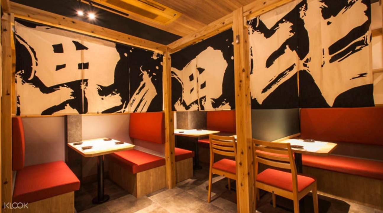 謙信Kenshin居酒屋- 東京港區