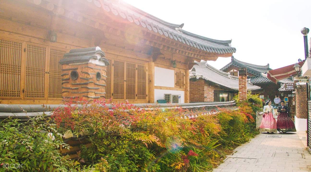 Korean village tour