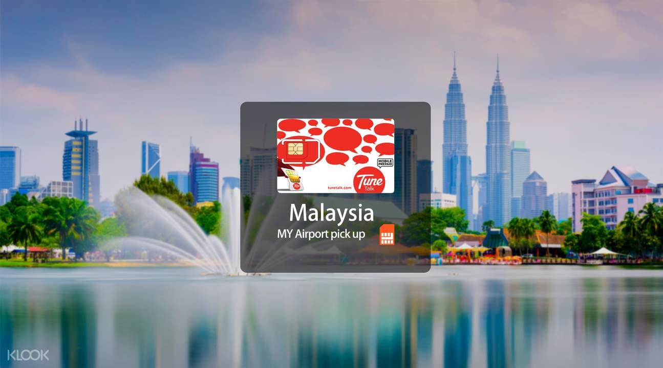 馬來西亞WiFi