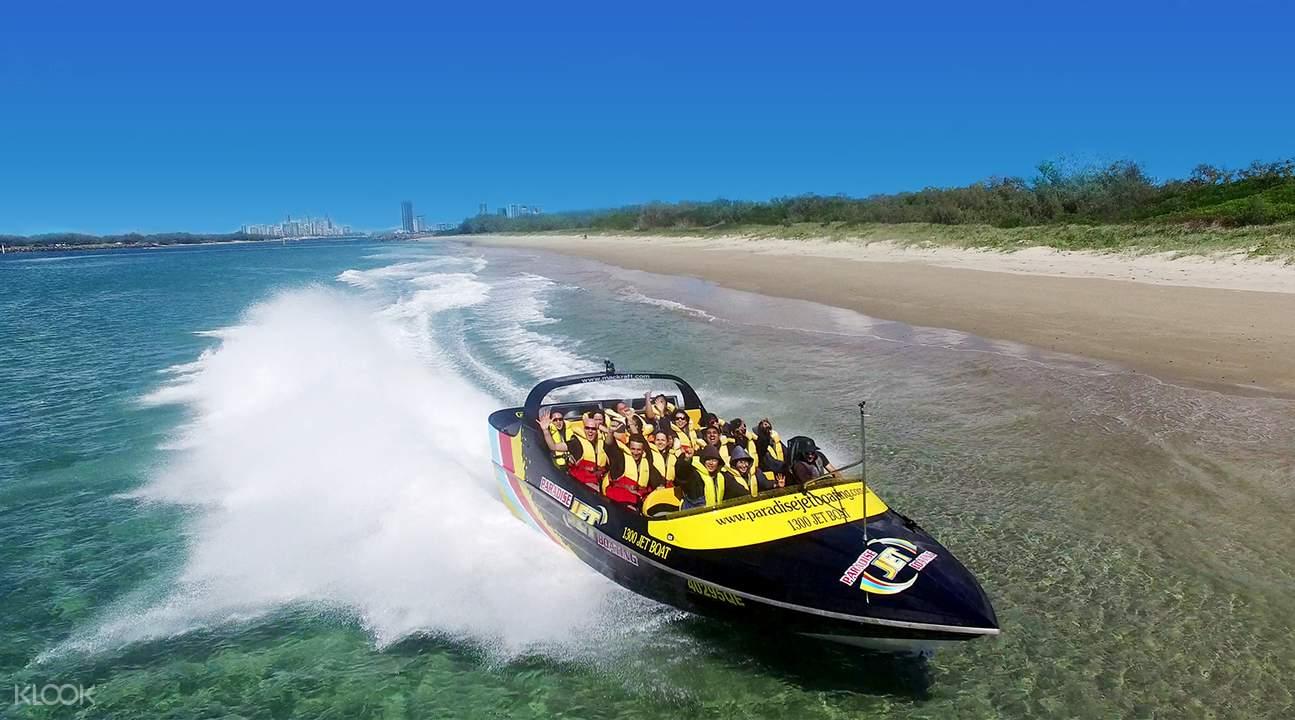 黄金海岸 喷气船