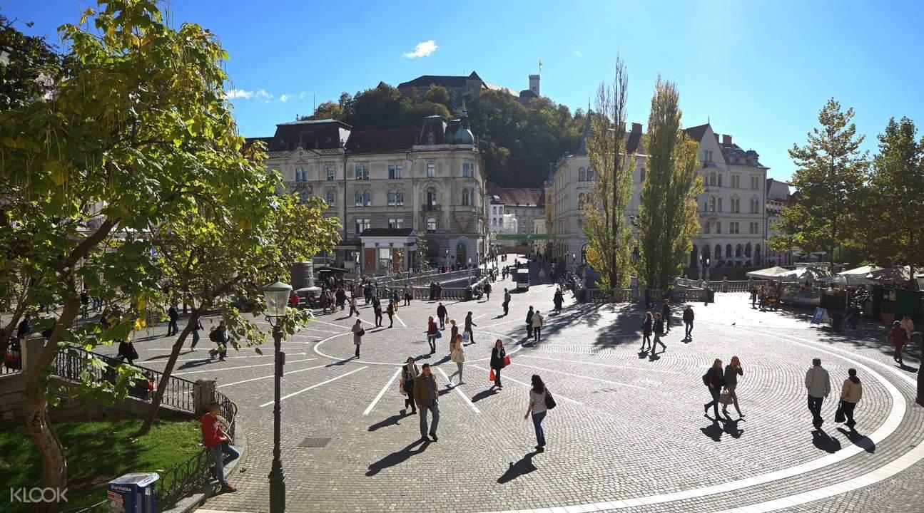 houses in Ljubljana city center