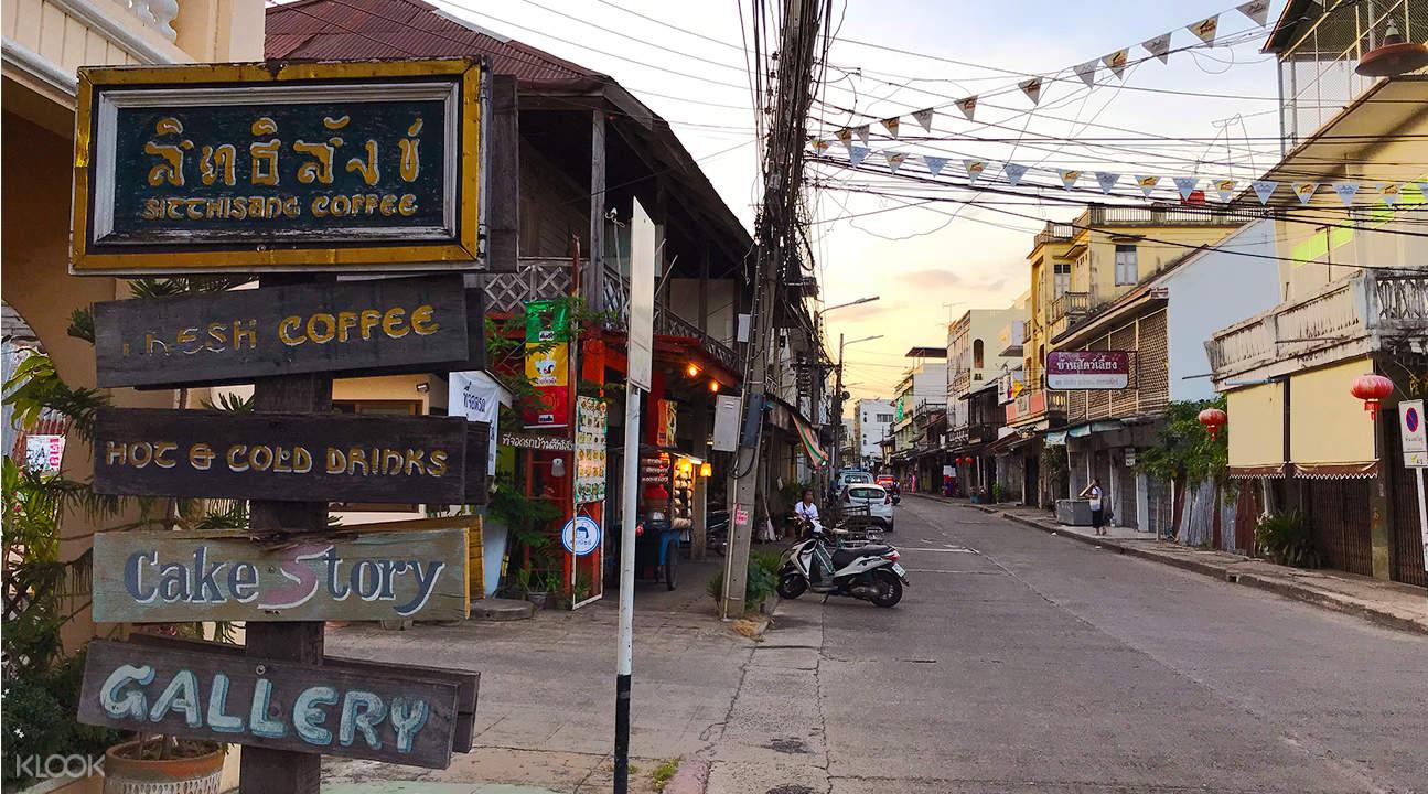 historic streets kanchanaburi full day tour from bangkok ak travel
