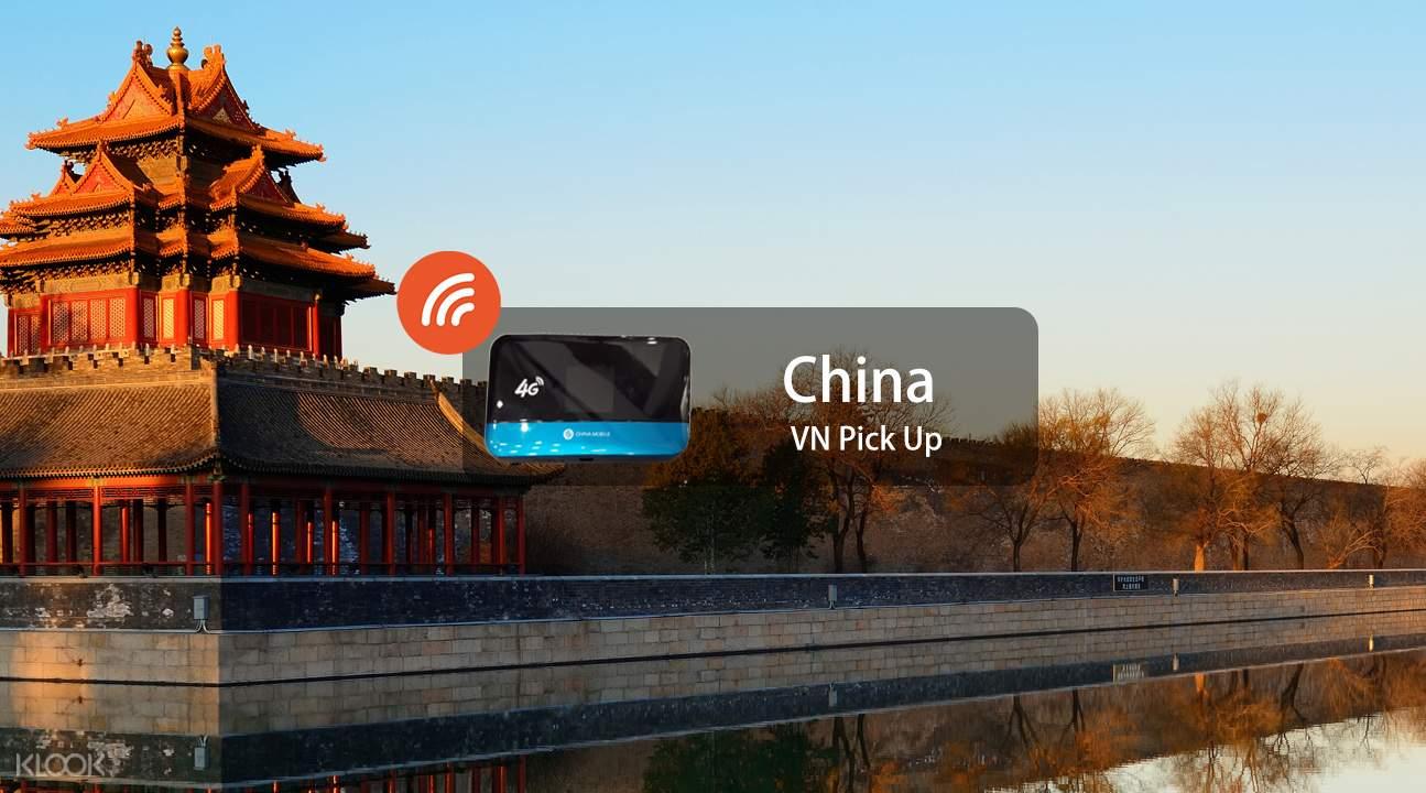 中国3G随身WiFi(越南领取)