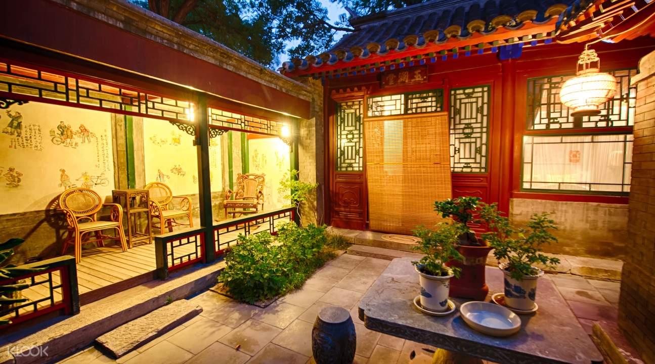 Beijing Hutong Tour