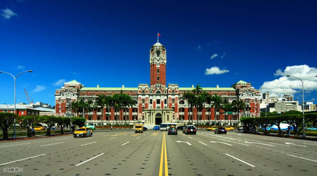 Presidential building