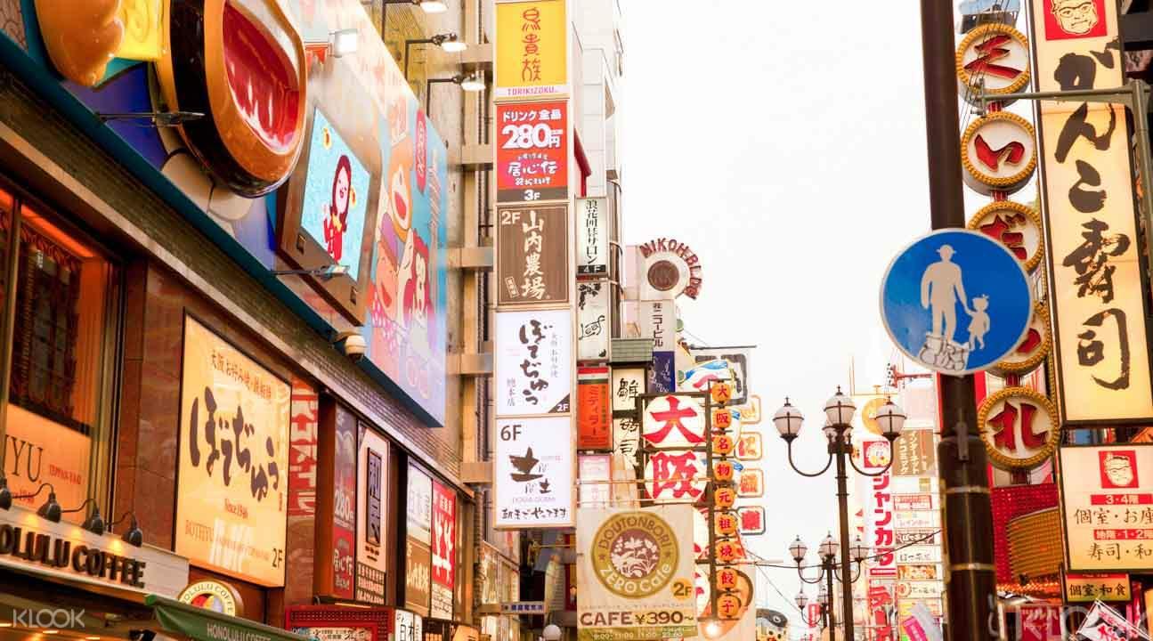 Downtown Osaka and Local Food Walk