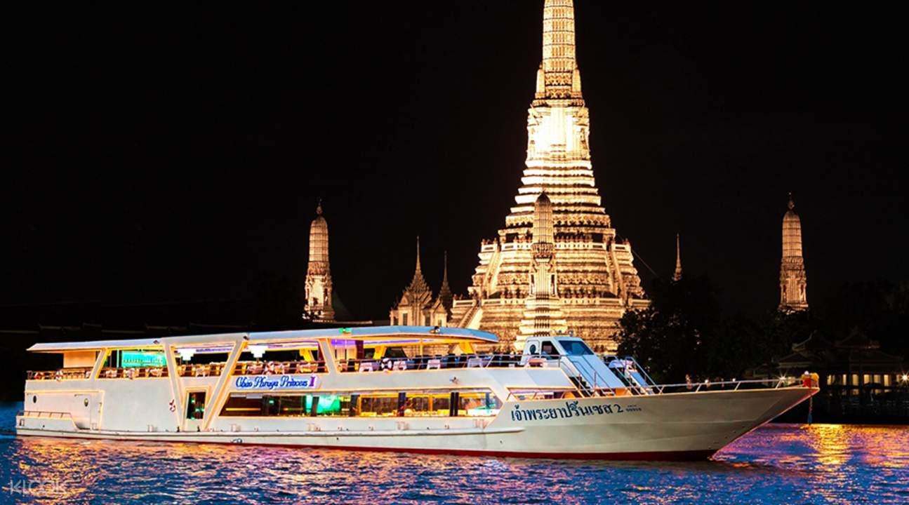 chaopraya princess dinner cruise