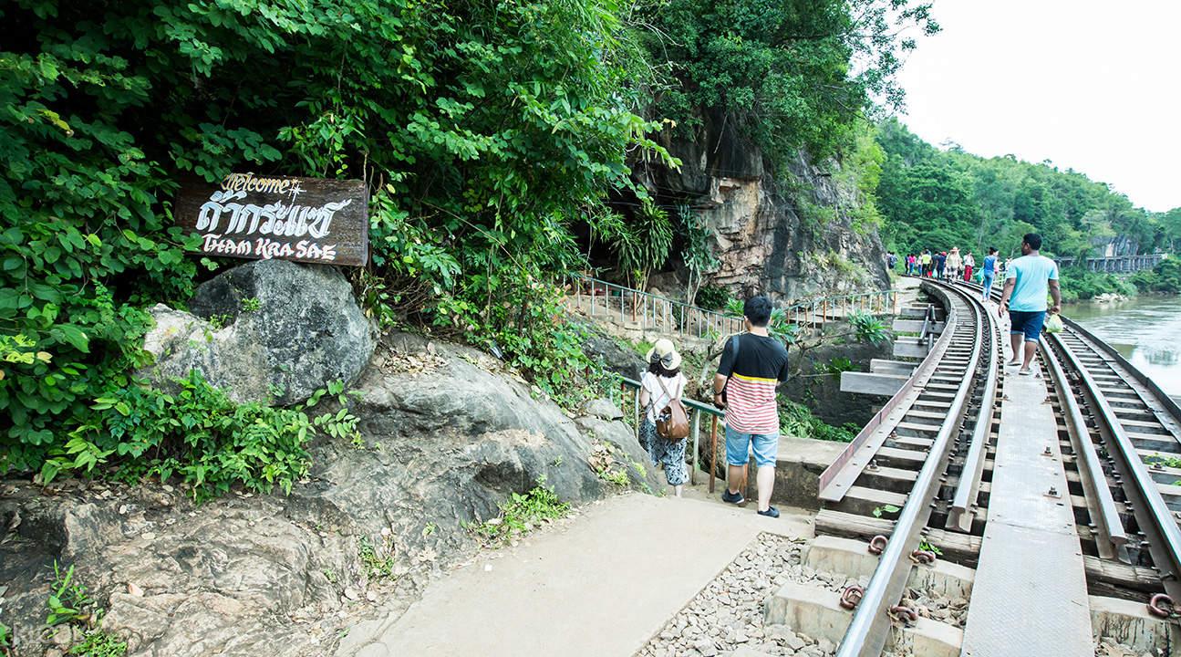 ทัวร์สะพานข้ามแม่น้ำแคว จากกรุงเทพฯ