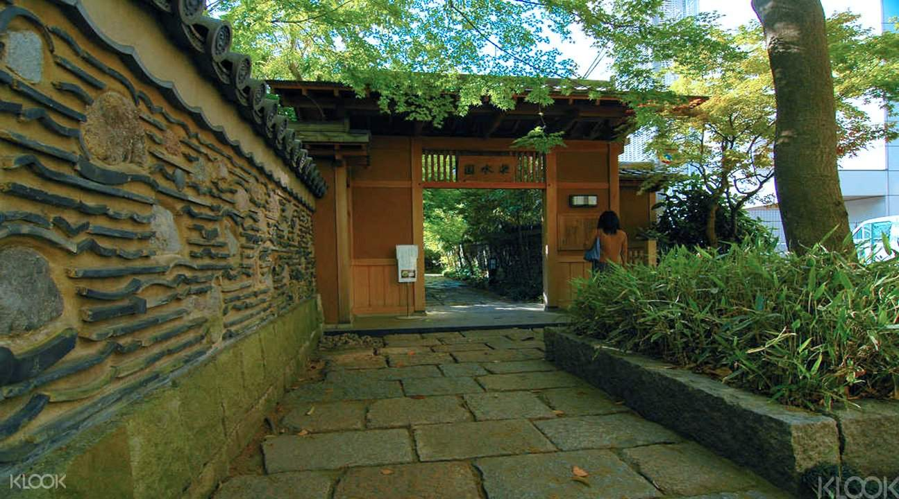 Rakusui garden fukuoka